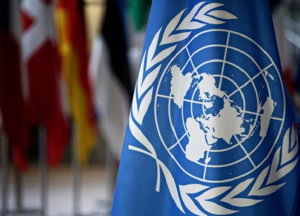 ООН: Спад в мировой экономике достигнет 3,2%