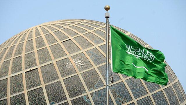 Кризис заставляет Саудовскую Аравию повысить в 3 раза НДС