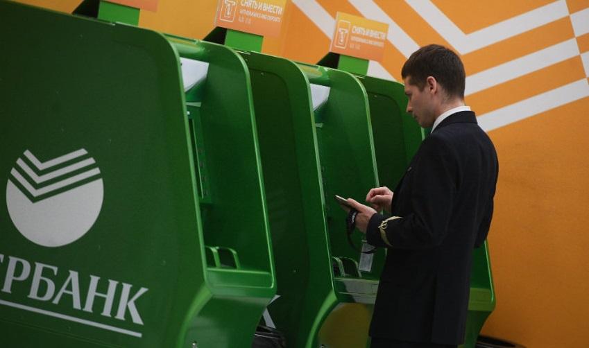 В РФ банк купил 5000 банкоматов, которые могут добывать крипту