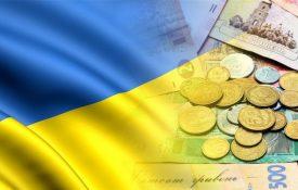 Украинский бюджет недополучил 45 млрд.