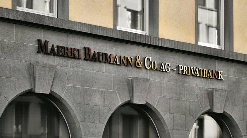 Банк Maerki Baumann добавляет криптоуслуги