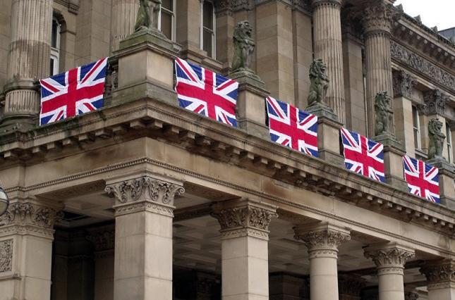 Банк Англии увеличил программу скупки облигаций
