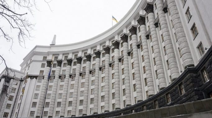 В Украине планируют ввести гарантированный доход