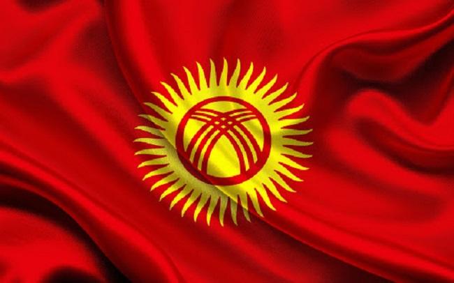 Кыргызстан может узаконить крипту