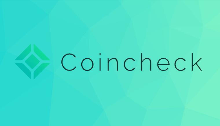 Coincheck позволит торговать токенами BAT