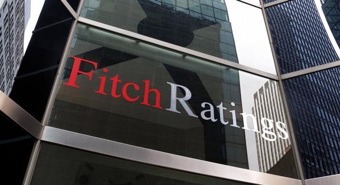 Fitch ожидает падения мирового ВВП на уровне 4,6%