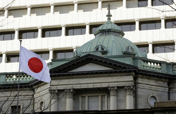 Центробанк Японии тестирует свою виртуальную валюту