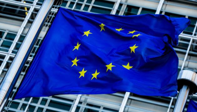 Страны ЕС решили направить на восстановление экономики 0,75 трлн. евро