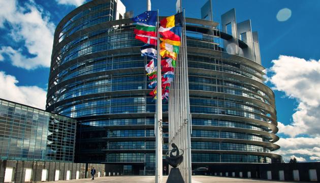 Европарламент не захотел принимать проект бюджета Евросоюза
