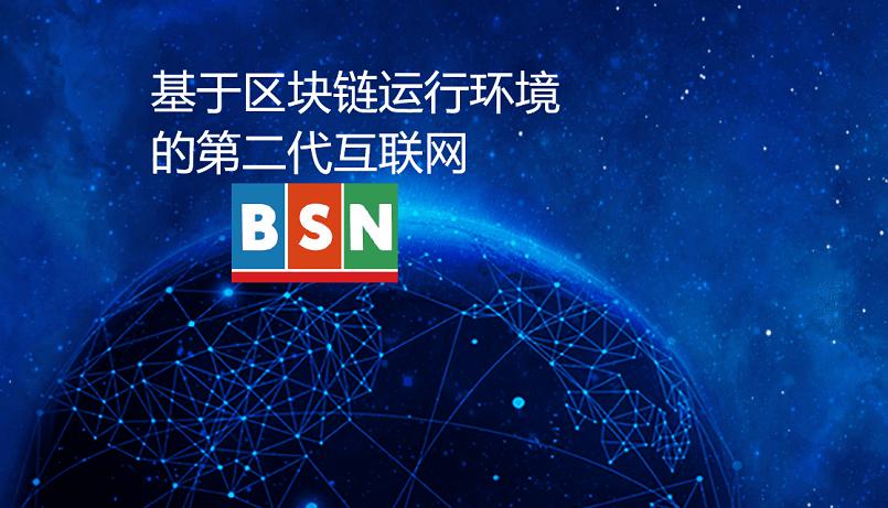 Китайский блокчейн-проект планирует добавить поддержку стейблкоинов