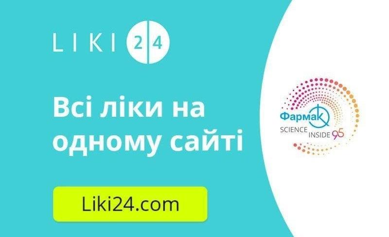 Украинская платформа привлекла инвестиции $6 млн.