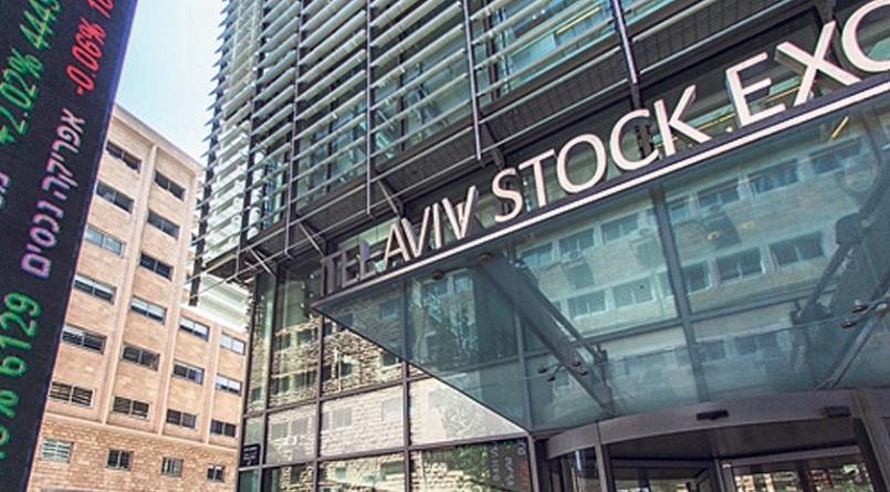 В Израиле фондовая биржа запустит блокчейн-платформу