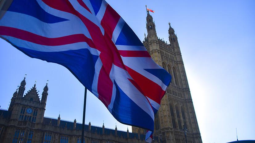 ВВП Британии просел на 20,4% во втором квартале