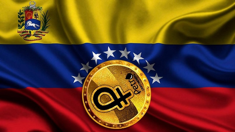 Власти Венесуэлы хотят собирать налоги в криптовалюте