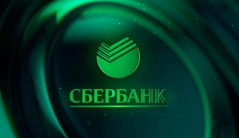 Крупный банк РФ может запустить свой стейблкоин