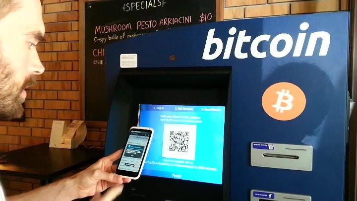 Устанавливать биткоин-банкоматы в Германии будет сложнее