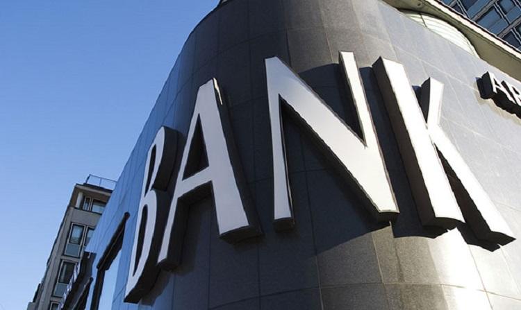 В Европе слишком много банков: экономика на грани