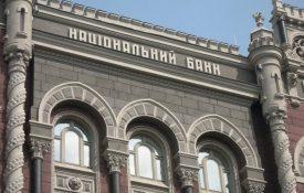 Прибыль украинских банков сократилась почти в 2 раза