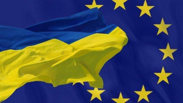 ЕС может предоставить Украине помощь, но после выполнения условий