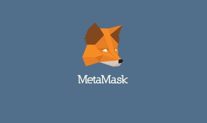 MetaMask удается добавлять в месяц по 1 миллиону пользователей