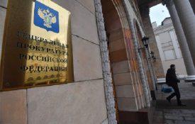 Чиновникам в РФ теперь придется декларировать криптовалюту
