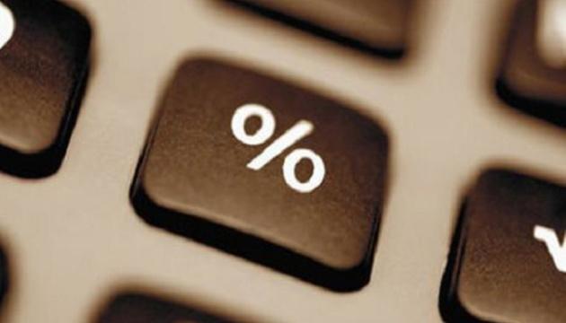 НБУ может снизить учетную ставку до 5,5%