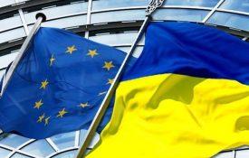 На реформы в Украине Евросоюз уже потратил €15 млрд.