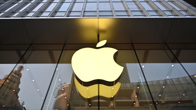 Мнение: Apple должна инвестировать часть средств в биткоины