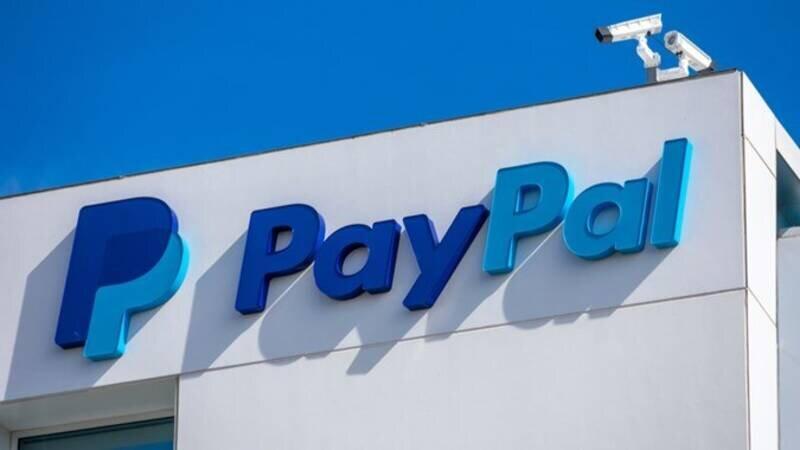 PayPal стремится повысить полезность крипты