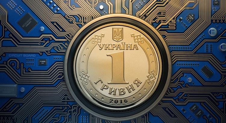 Мнение: Украина может запустить цифровую гривну через 2 недели