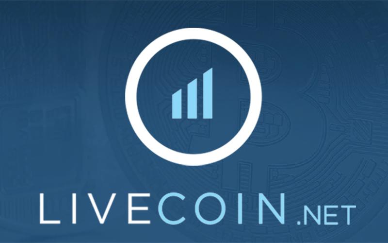 Биржа Livecoin прекратила работу: руководство заявляет о взломе