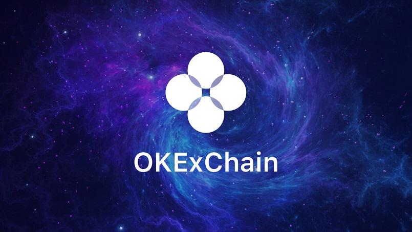 В OKEx определились с запуском сети OKExChain