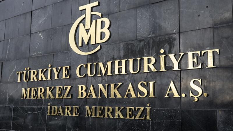 Турция планирует перейти к испытаниям своей CBDC