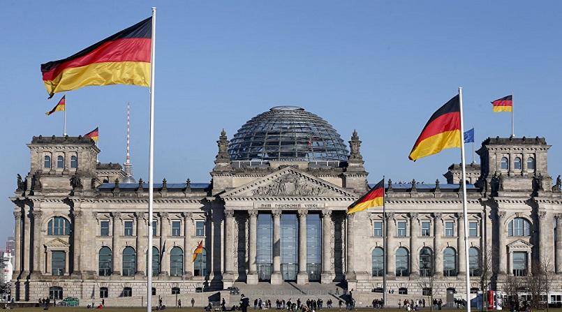 Власти Германии собираются легализовать оцифрованные ценные бумаги