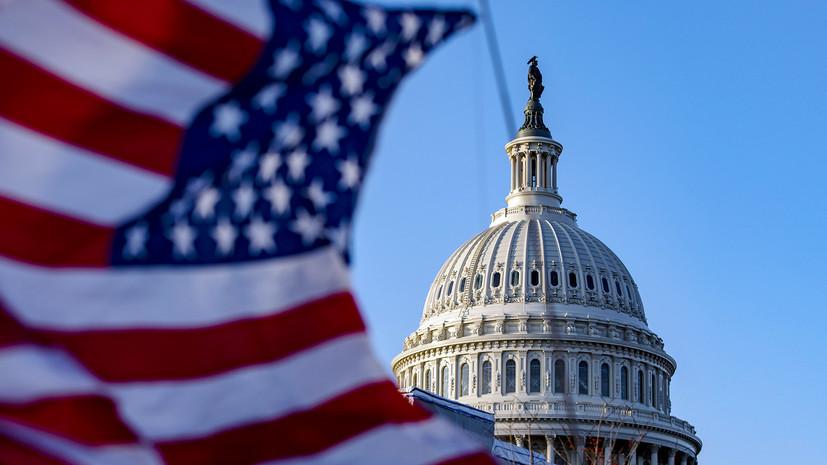 Законодатели США хотят контролировать индустрию стейблкоинов