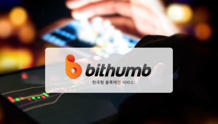 В Nexon Group передумали покупать Bithumb?