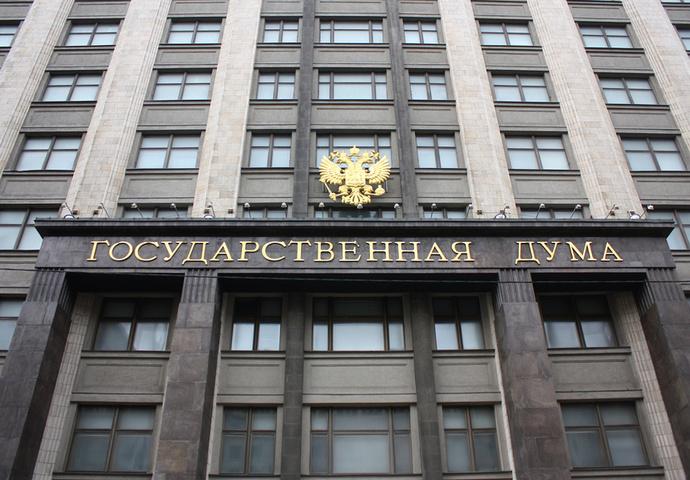 Власти России решили доработать налоговые поправки для держателей крипты