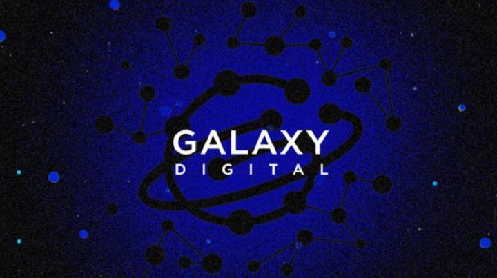 Galaxy Digital планирует ряд изменений по расширению