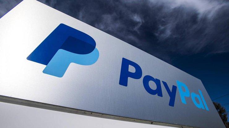 PayPal не будет покупать криптовалюты