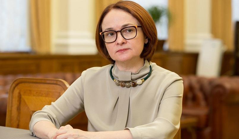 Банк России: Биткоин не является валютой