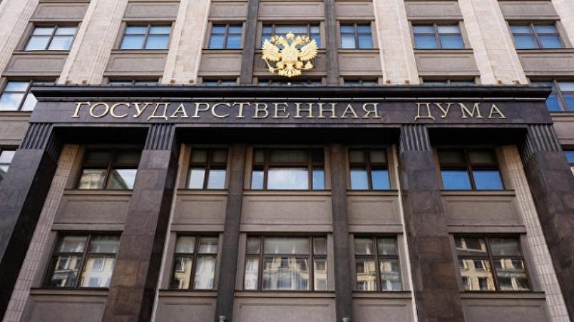 Комитет Госдумы одобрил проект закона о налогообложении крипты в России