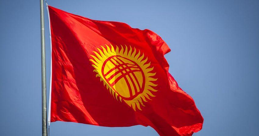 ЦБ Кыргызстана лицензирует криптоторговлю