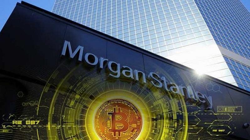 Подразделение крупного банка может инвестировать в биткоин