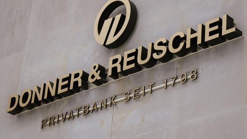Немецкий банк добавит поддержку крипты