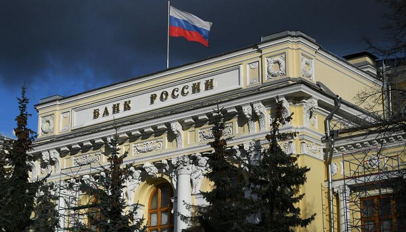 В ЦБ РФ определились с датой запуска тестирования цифрового рубля