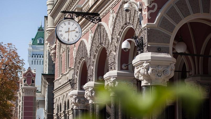 В НБУ считают, что не стоит называть крипту валютой