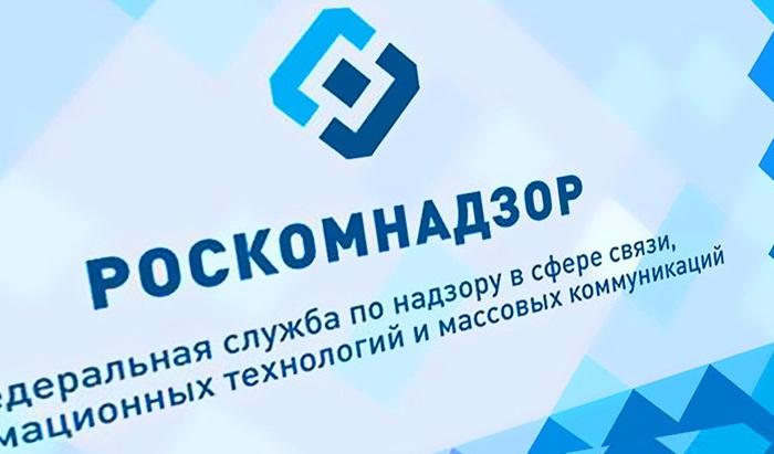 В РФ могут заставить пользователей показывать паспорт при регистрации в соцсети