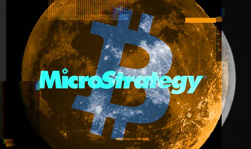 В MicroStrategy хотят выплачивать вознаграждения правлению в биткоинах