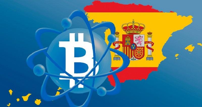 В Испании ужесточили правила уличной рекламы крипты