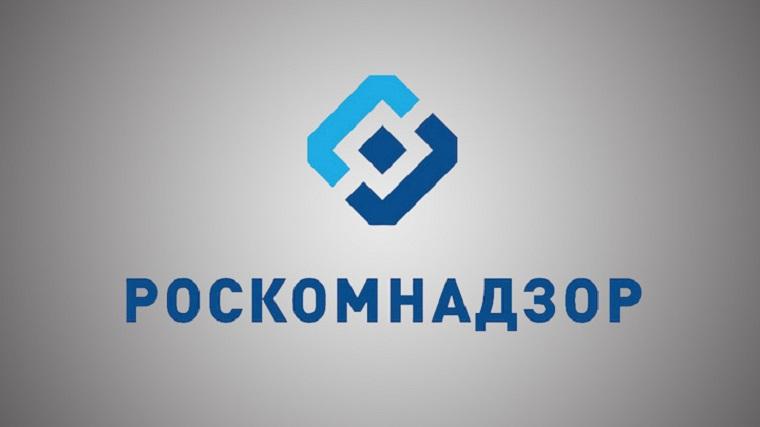 Роскомнадзор выдвинул требования Google, Facebook и Twitter